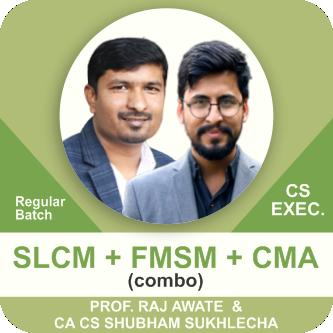 SLCM & FMSM & CMA Combo