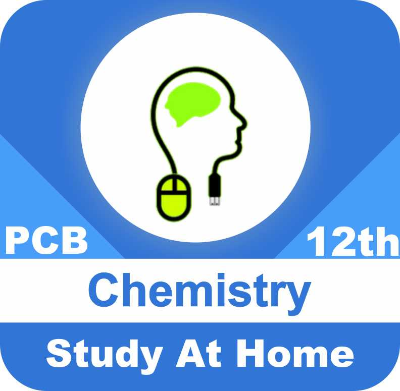 Class 12 PCB - Chemistry