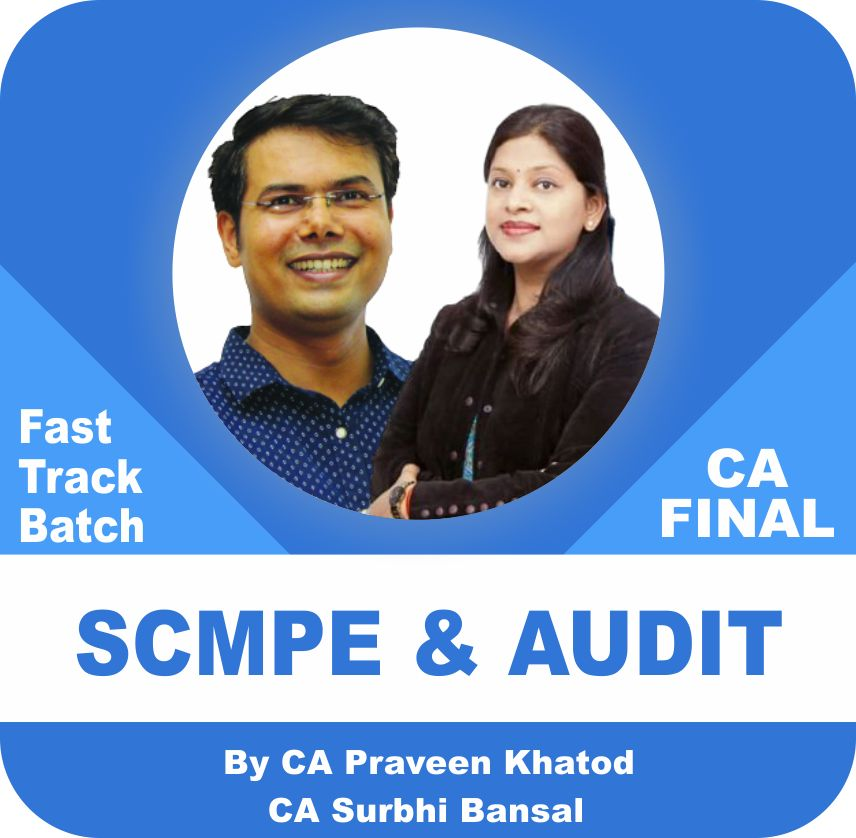 SCM PE (1.8 View) & Audit (1.5 View) Fast Track Batch