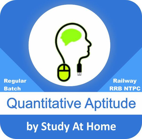 Quantitaive Aptitude for Banking -  IBPS & RRB (Clerk & PO)