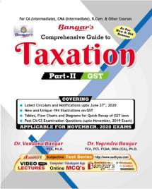 Comprehensive Guide to Taxation – II (GST)