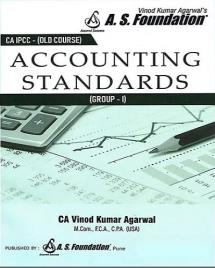 IPCC Accounting Standards (Gr-1)