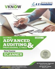 Audit Scanner