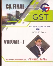 IDT - GST (Set of 2 Volumes)